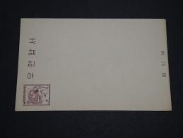 CORÉE - Entier Postal Non Voyagé - A Voir - L 4315 - Corée Du Sud