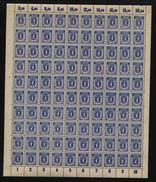 SBZ-Bogen ,Nr.6A,mit XIII,xx  (M4) - Sowjetische Zone (SBZ)
