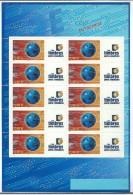 """FR Personnalisés YT F3532A Feuille """" Le Monde En Réseau - LTP """" 2002 Neuf** - Personalized Stamps"""