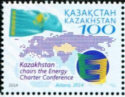 KA0030 Kazakhstan 2014 Flag Of The Map 1v MNH - Kazakhstan