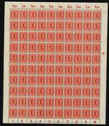 SBZ-Bogen ,Nr.3A,mit I,XVII ,xx  (M4) - Sowjetische Zone (SBZ)