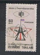 Thailand Y/T  538 (0) - Thaïlande