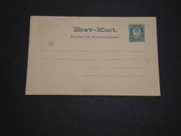 NORVÈGE - Entier Postal Non Voyagé - A Voir - L 4334