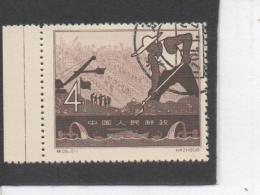 CHINE - Barrage Hydroélectrique De La Vallée Des Ming : Volontaire Travaillant Au Barrage - 1949 - ... People's Republic