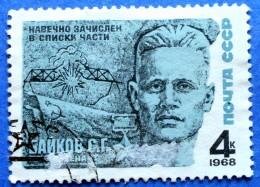 RUSSIA USSR 4 Kop.1968 HEROES SUPPORTANT S.G.BAIKOV Mic. 3455 - USED