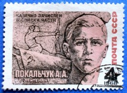 RUSSIA USSR 4 Kop.1968 HEROES SUPPORTANT A.A.POKALSCUK Mic. 3456 - USED
