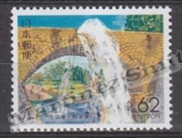 Japan - Japon 1991 Yvert 1942, Regional Stamp, Kumamoto - MNH - Ongebruikt