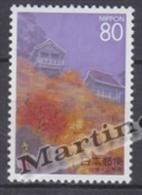 Japan - Japon 1995 Yvert 2211, Yamadera Autumn, Yamagata - MNH - 1989-... Emperor Akihito (Heisei Era)