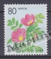 Japan - Japon 1996 Yvert 2275, Wild Rose, Hokkaido - MNH - 1989-... Emperador Akihito (Era Heisei)