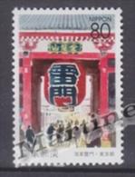 Japan - Japon 1996 Yvert 2283, Sensoji Temple Entrance, Tokyo - MNH - 1989-... Emperador Akihito (Era Heisei)
