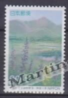 Japan - Japon 1996 Yvert 2292, Flower Emblem, Nagano - MNH - 1989-... Emperor Akihito (Heisei Era)
