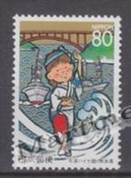 Japan - Japon 1996 Yvert 2248, Ushibuka Festival, Kumamoto - MNH - 1989-... Emperador Akihito (Era Heisei)