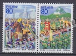 Japan - Japon 1996 Yvert 2295-96, Nagoya Festival, Aichi - MNH - 1989-... Emperador Akihito (Era Heisei)