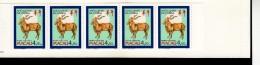 Macau Mh  667 C Jahr Des Schafes Chinesisches Neujahr ** MNH Postfrisch Neuf - 1999-... Région Administrative Chinoise