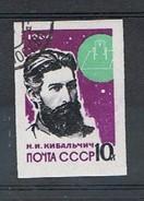 Rusland Y/T 2805 (0)