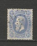 Léopold II - 1869-1883 Leopold II