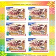 2016. Kyrgyzstan, RCC, National Cuisine, Sheetlet IMPERFORATED,  Mint/** - Kyrgyzstan