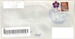 Armenia Yerevan To Moscow Registration Stamp King Tigran The Great, Flower - Armenia