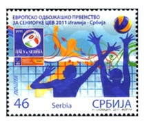 2011 - SERBIA - CAMPIONATI MONDIALI DI PALLAVOLO FEMMINILE  / WOMEN'S VOLLEYBALL WORLD CHAMPIONSHIP. MNH - Serbia
