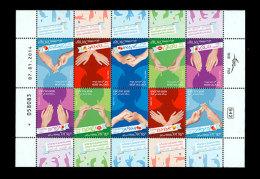 Israel 2014 Sheetlets - Israeli Sign Language - Unclassified