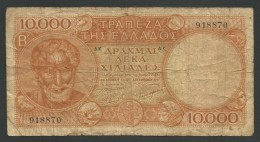 Drachmae  10.0002/9.12.1947 Offer!. - Greece