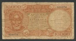 Drachmae  10.0002/9.12.1947 Offer!. - Griechenland