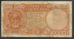 Drachmae  10.0002/9.12.1947 (inprint-ΙΔΡΥΜΑ ΤΡΑΠΕΖΗ&Si - Griechenland