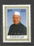 INDIA, 2000,  Dr Shankar Dayal Sharma, Former President Of India, 1st Death Anniversary,   MNH, (**) - Nuevos