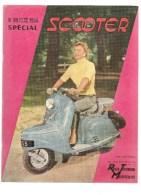 Moto Revue Technique Motocycliste N°89 NOVEMBRE DECEMBRE 1954 Spécial Scooter - Auto/Motorrad