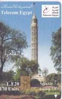 TARJETA DE EGIPTO DE TELECOM 170 UNITS DE UNA MEZQUITA - Aegypten