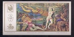 Argentine  Limen 88 Fresque De Antonio Berni 1988 Bloc 38 - Hojas Bloque