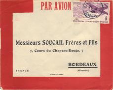 Enveloppe Par Avion De Dakar (Sénégal), 1951. - A.O.F. (1934-1959)
