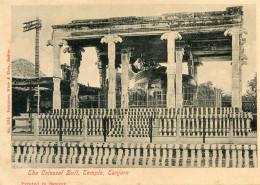 INDE(MADURA) TANJORE - India