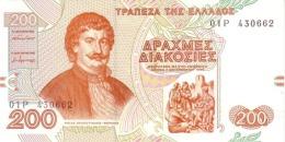 GREECE 200 ΔΡΑΧΜΕΣ (DRACHMAS) 1996 P-204 UNC  [ GR204 ] - Greece