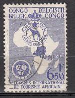 Congo Belge 337  Obl. - Congo Belge