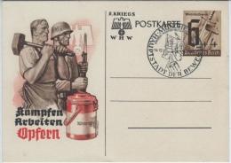 * DR BPK Ganzsache Postkarte P291 Winterhilfswerk - SST WHW HJ München 1940 - Rar !! - Ganzsachen