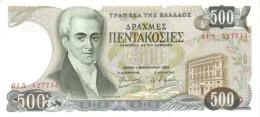 GREECE 500 ΔΡΑΧΜΕΣ (DRACHMAS) 1983 P-201 UNC  [ GR201 ] - Greece