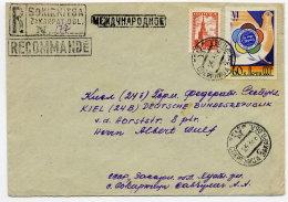 SOVIET UNION 1958 Registered Cover From Sokirnitsa, Transcarpathia  To BRD.