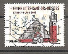 FRANCE N° 5038 OBLITERE - Used Stamps