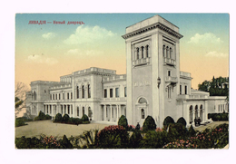 Palais De Livadia - Ливадийский дво - Ukraine