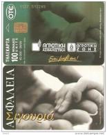Greece-ATE Insurance 7,tirage 40.000,08/1999,used - Greece