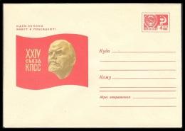 7473 RUSSIA 1971 ENTIER COVER Mint COMMUNIST PARTY CONGRESS XXIV LENIN SCULPTURE USSR 71-96