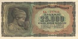 GREECE 25000 ΔΡΑΧΜΕΣ (DRACHMAS) 1943 P-123 AU/UNC PREFIX LETTERS [ GR123 ] - Greece