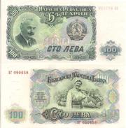 Bulgaria P86, 100 Leva, Unc, Woman, Baset Of Grape XL, Hammer & Sickle 1951, UNC - Bulgaria