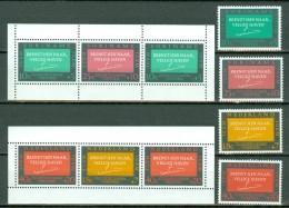 Suriname 1966 Yv Bl 5** + Nederland Yv  Bl 4** + Zegels MNH - Surinam