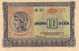 GREECE 10 ΔΡΑΧΜΕΣ (DRACHMAS) 1940 P-314 UNC  [ GR314 ] - Greece