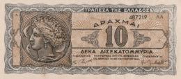 GREECE 10 BILLION ΔΡΑΧΜΕΣ (DRACHMAS) 1944 P-134b UNC SUFFIX LETTERS [ GR134b ] - Greece