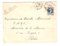 Lettre Par Avion D' Algérie Avec Yvert N° 214 , 1 F 50 Bleu > Capitaine MINISTERE De La MARINE Paris ; 11. 12. 1944 , TB - Algérie (1924-1962)