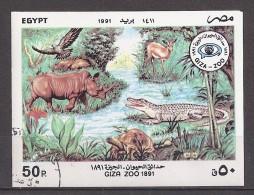Egypte - 1991 - Bloc - Centenaire Du Zoo De Giza - Y&T BF#52 - Oblitéré - Egypt