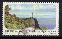 CHINE  - 3799° - LE MONT JIZU